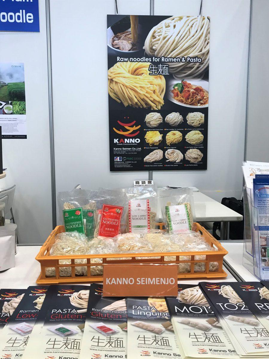"""第3回 """"日本の食品"""" 輸出EXPOに初出展。"""